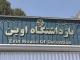 evin-prison